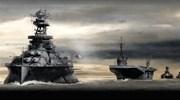 Navi Da Guerra Imperiale Anteprima